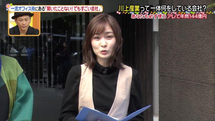2019年12月23日岩田絵里奈の画像04枚目