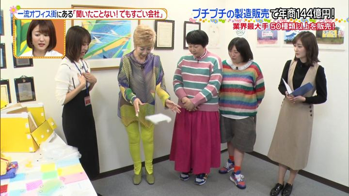 2019年12月23日岩田絵里奈の画像10枚目