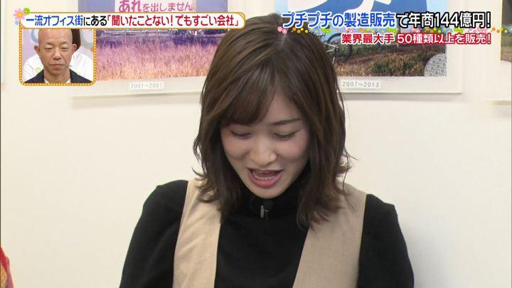 2019年12月23日岩田絵里奈の画像13枚目