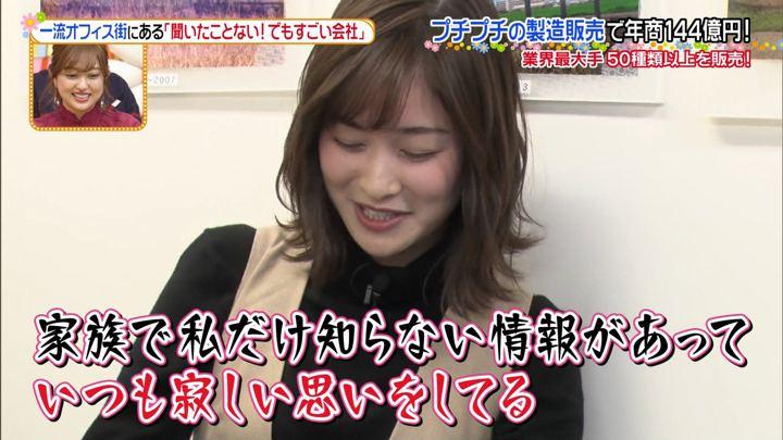 2019年12月23日岩田絵里奈の画像15枚目