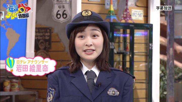 2019年12月23日岩田絵里奈の画像19枚目