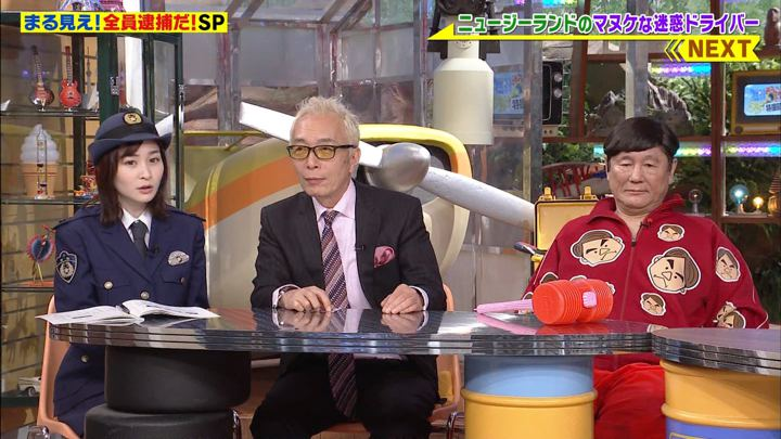 2019年12月23日岩田絵里奈の画像23枚目