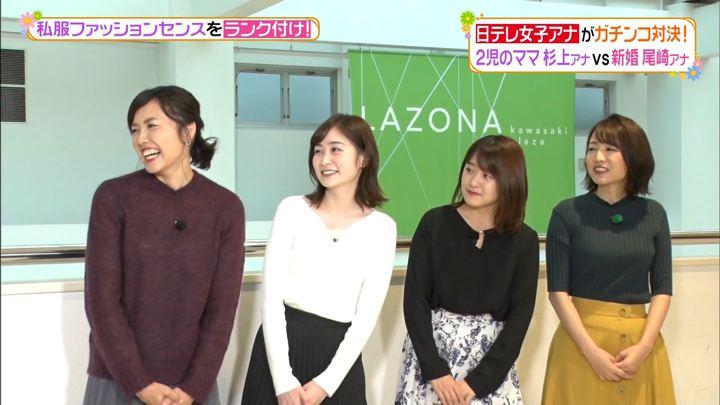 2019年12月26日岩田絵里奈の画像02枚目