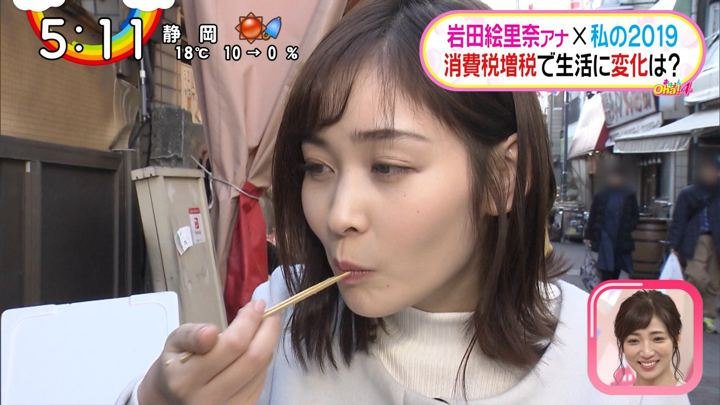 2019年12月27日岩田絵里奈の画像24枚目