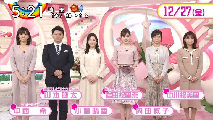 2019年12月27日岩田絵里奈の画像28枚目