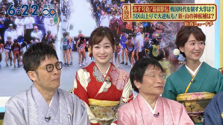 2020年01月01日岩田絵里奈の画像06枚目