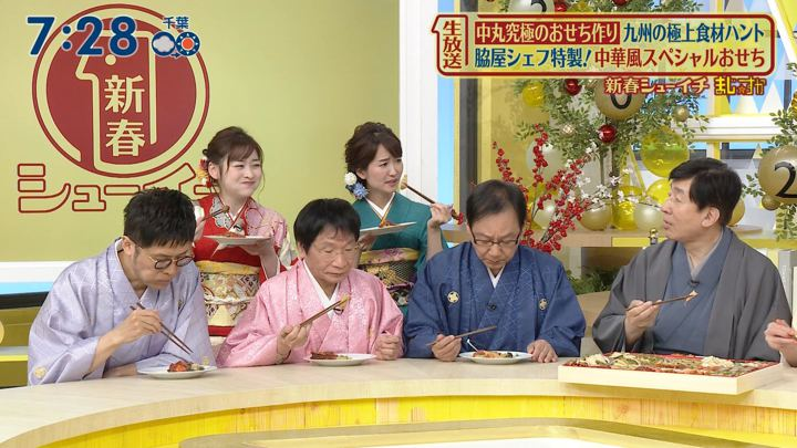 2020年01月01日岩田絵里奈の画像10枚目