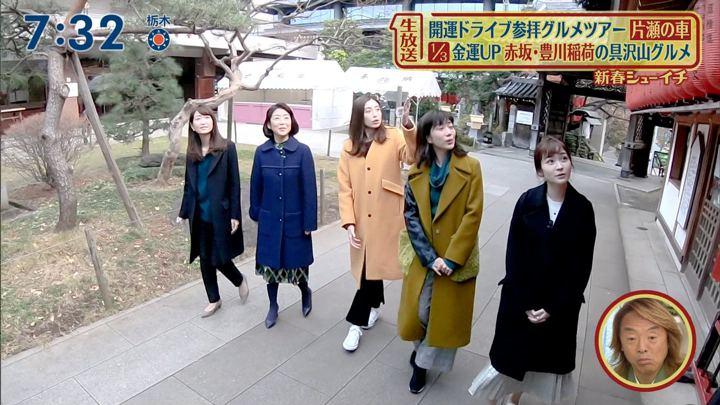 2020年01月01日岩田絵里奈の画像12枚目
