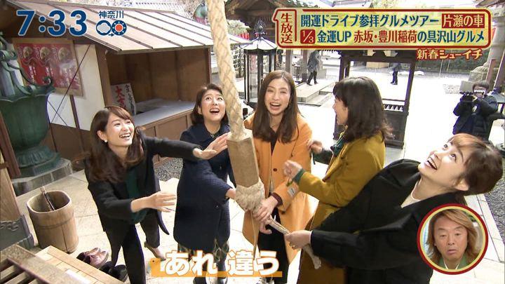 2020年01月01日岩田絵里奈の画像13枚目