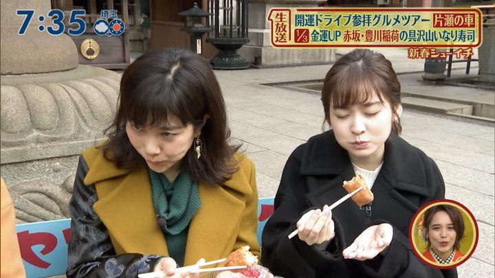 2020年01月01日岩田絵里奈の画像14枚目