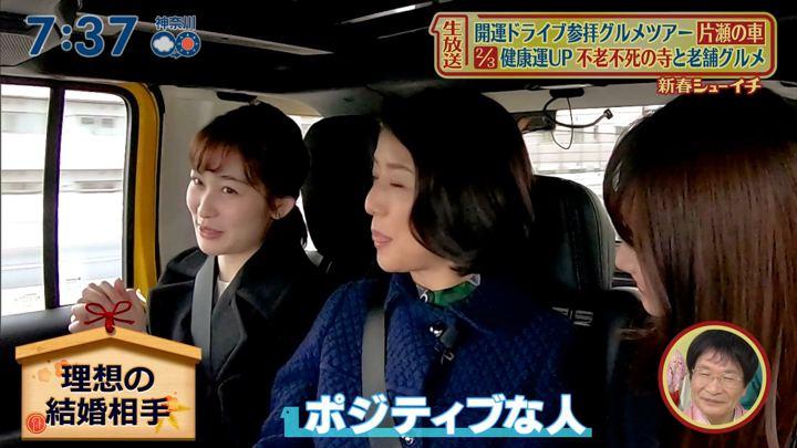 2020年01月01日岩田絵里奈の画像15枚目