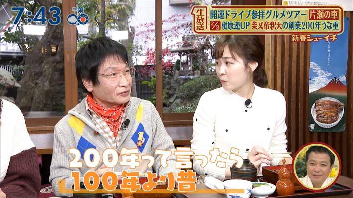 2020年01月01日岩田絵里奈の画像17枚目