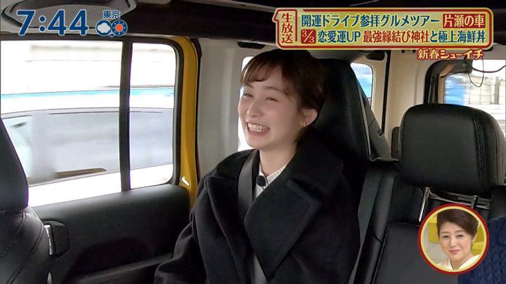 2020年01月01日岩田絵里奈の画像18枚目