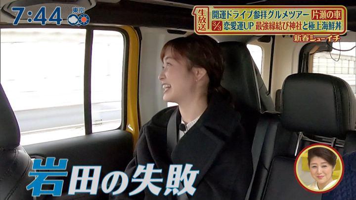 2020年01月01日岩田絵里奈の画像19枚目