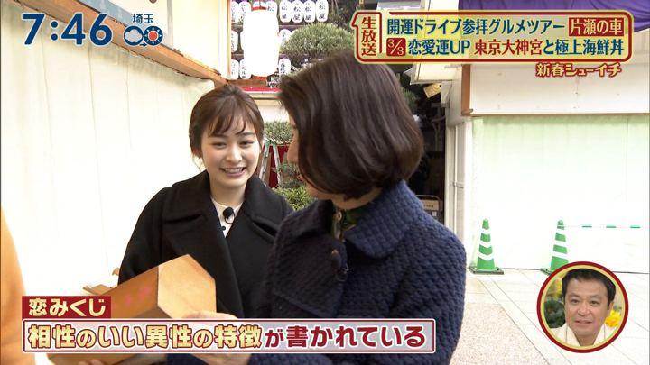 2020年01月01日岩田絵里奈の画像23枚目