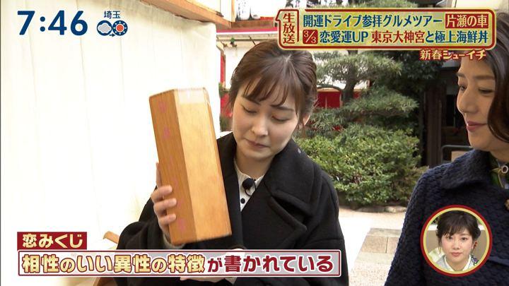2020年01月01日岩田絵里奈の画像24枚目