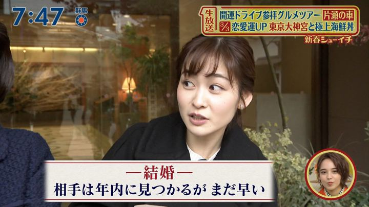2020年01月01日岩田絵里奈の画像25枚目