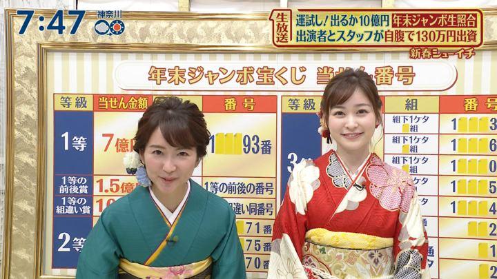2020年01月01日岩田絵里奈の画像26枚目