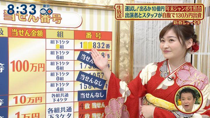 2020年01月01日岩田絵里奈の画像37枚目