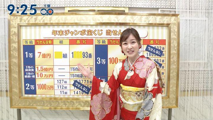 2020年01月01日岩田絵里奈の画像39枚目