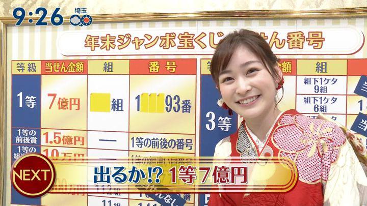 2020年01月01日岩田絵里奈の画像40枚目
