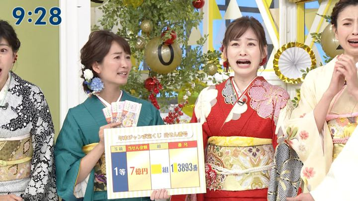 2020年01月01日岩田絵里奈の画像42枚目