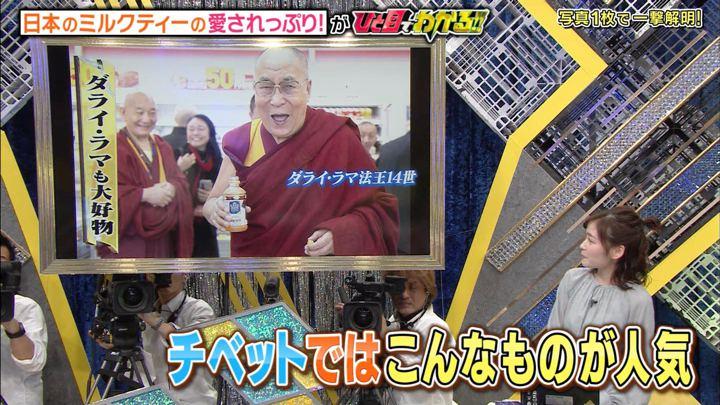 2020年01月03日岩田絵里奈の画像02枚目