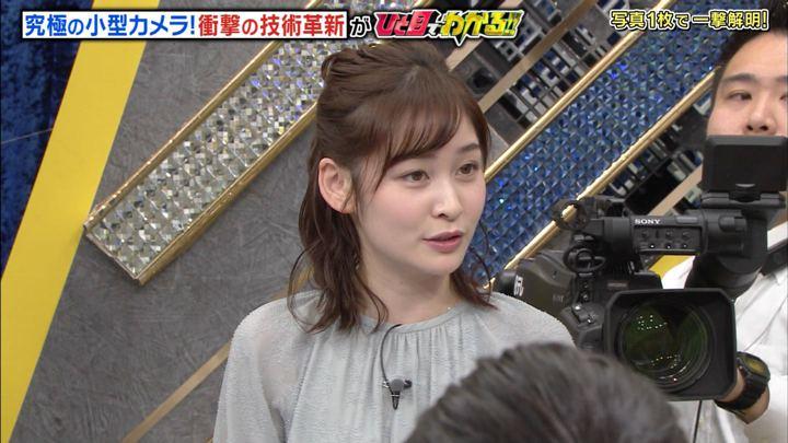 2020年01月03日岩田絵里奈の画像04枚目