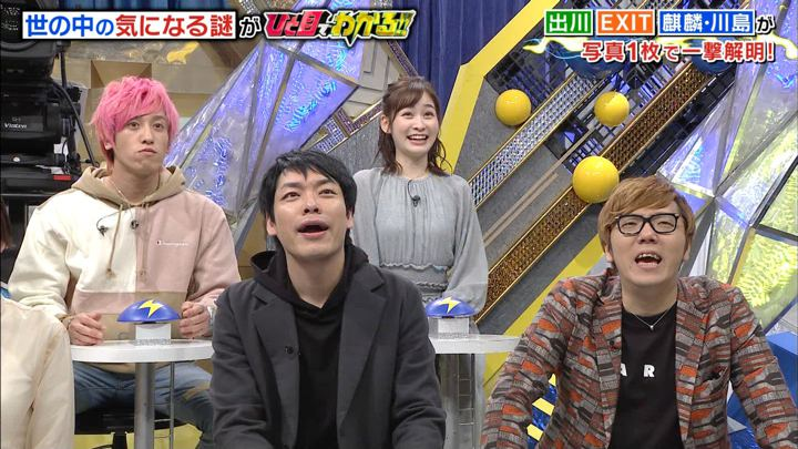 2020年01月03日岩田絵里奈の画像05枚目