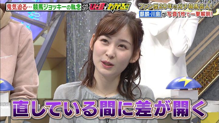 2020年01月03日岩田絵里奈の画像13枚目