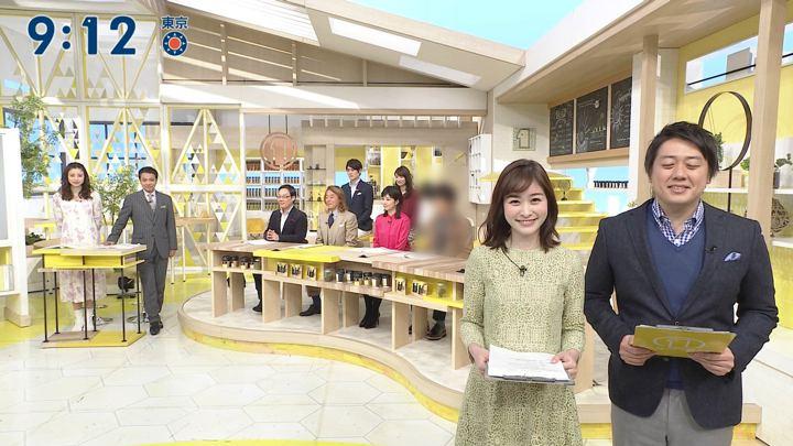 2020年01月05日岩田絵里奈の画像01枚目