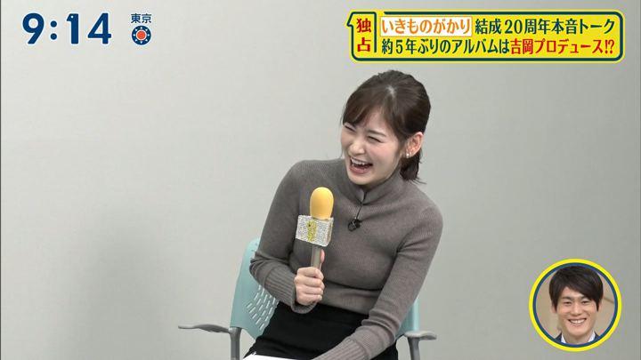 2020年01月05日岩田絵里奈の画像03枚目