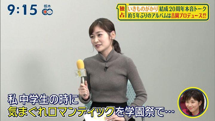 2020年01月05日岩田絵里奈の画像04枚目