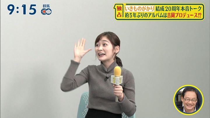 2020年01月05日岩田絵里奈の画像07枚目
