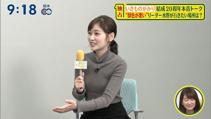 2020年01月05日岩田絵里奈の画像09枚目