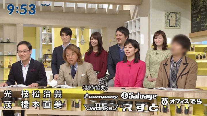 2020年01月05日岩田絵里奈の画像10枚目