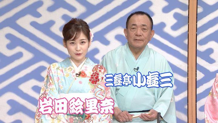 2020年01月05日岩田絵里奈の画像11枚目