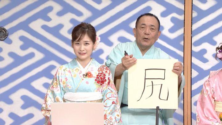 2020年01月05日岩田絵里奈の画像18枚目