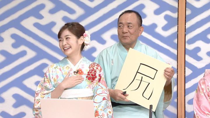 2020年01月05日岩田絵里奈の画像20枚目
