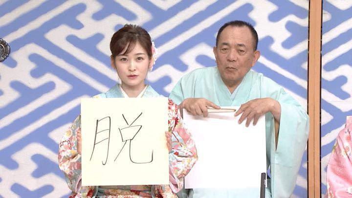 2020年01月05日岩田絵里奈の画像27枚目