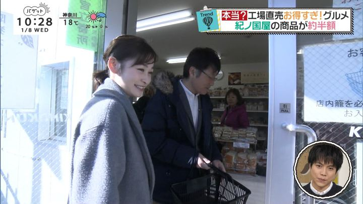 2020年01月08日岩田絵里奈の画像02枚目