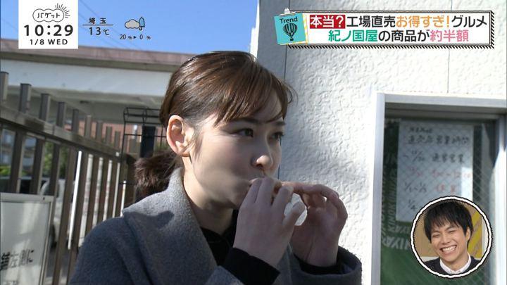 2020年01月08日岩田絵里奈の画像07枚目
