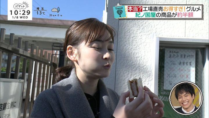 2020年01月08日岩田絵里奈の画像08枚目
