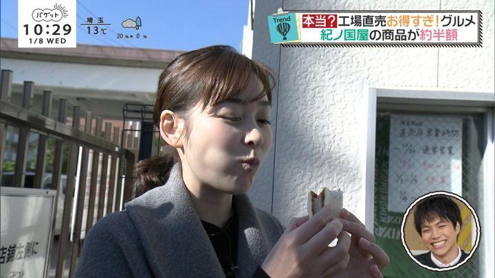 2020年01月08日岩田絵里奈の画像09枚目