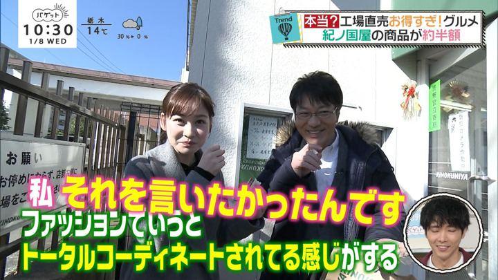 2020年01月08日岩田絵里奈の画像11枚目