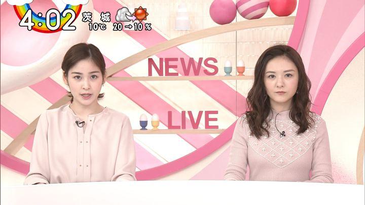 2020年01月10日岩田絵里奈の画像06枚目