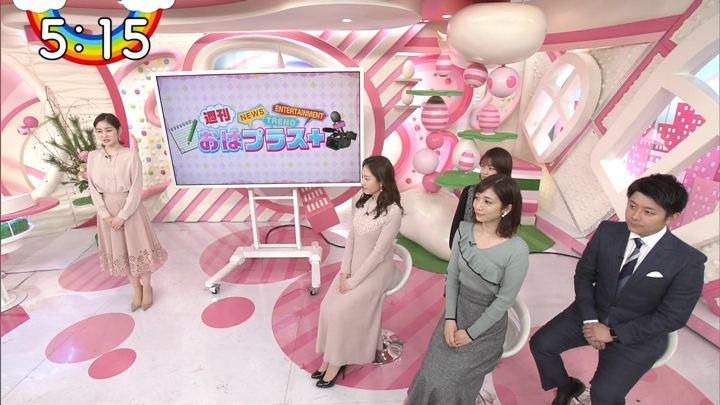 2020年01月10日岩田絵里奈の画像15枚目