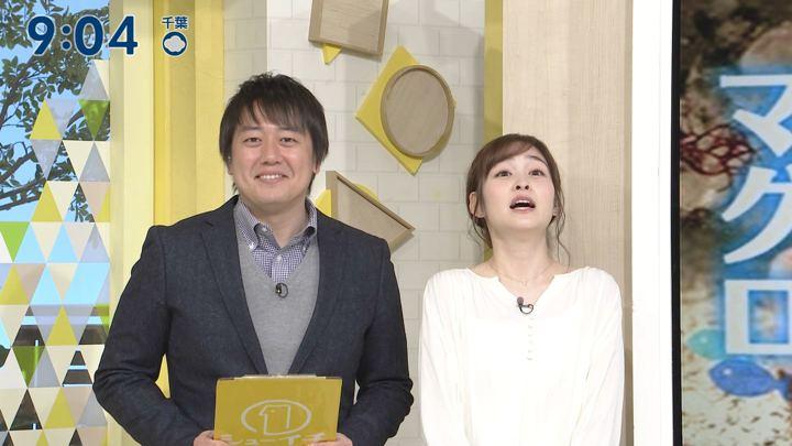 2020年01月12日岩田絵里奈の画像04枚目