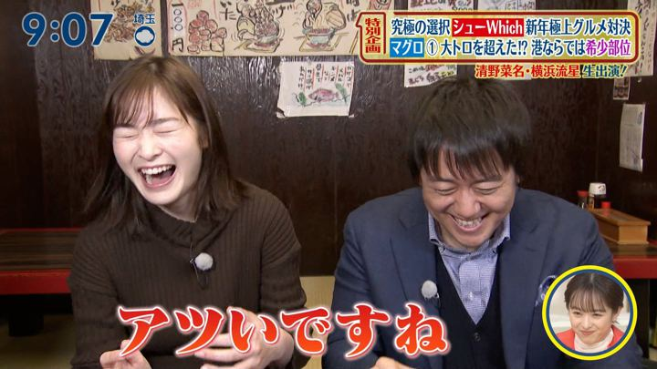 2020年01月12日岩田絵里奈の画像14枚目