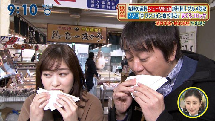 2020年01月12日岩田絵里奈の画像26枚目